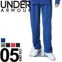 大きいサイズ メンズ UNDER ARMOUR (アンダーアーマー) 裏起毛 裾ジップ サイドライン入り ウエストコード パンツ [1XL 2XL 3XL] サ...