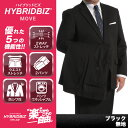 スーツ メンズ 大きいサイズ オールシーズン対応 シングル 2つボタン ツーパンツ ブラック HYBRIDBIZ MOVE
