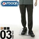 大きいサイズ メンズ OUTDOOR PRODUCTS (アウトドアプロダクツ) ストレッチ ロゴ刺繍 ウエストコード ジョガーパンツ [2L 3L 4L 5L] サカゼン ビッグサイズ カジュアル ボトムス パンツ ジョガー カーゴパンツ 無地 カモフラ