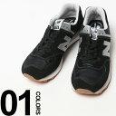 大きいサイズ メンズ new balance (ニューバランス) ML574 MS RUN STYLE レザー ロゴ ローカットスニーカー [29.0 30.0 cm] サカゼン ビッグサイズ カジュアル 靴 シューズ スニーカー スポーツ レザー
