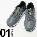 大きいサイズ メンズ new balance (ニューバランス) M480 BROAD MARKET ロゴ 4E ワイド ローカットスニーカー [29.0 30.0 cm] サカゼン ビッグサイズ カジュアル 靴 シューズ スニーカー スポーツ ランニング