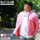 B&T CLUB(ビーアンドティークラブ)麻100% レギュラーカラー 7分袖 シャツ[3L 4L 5L 6L 7L 8L 相当]サカゼン ビッグサイズ カジュアル トップス カジュアルシャツ リネン( 七分袖 大きいサイズ メンズ 七分袖シャツ 麻 シャツ 白 ネイビー 夏服 夏 7分袖シャツ サマーシャツ)