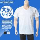 大きいサイズ メンズ HYBRIDBIZ(ハイブリッドビズ)吸水速乾 抗菌防臭 涼感 Vネック 半