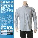 大きいサイズ メンズ B&T CLUB 綿100% 無地 ボタンダウン ポケット付き 長袖 オックスフォードシャツ [3L-10L相当] サカゼン ビッグサイズ カジュアル トップス カジュアルシャツ オックスシャツ シャツ