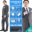 スーツ メンズ 大きいサイズ 春夏対応 シングル 2つボタン ツーパンツ グレー TAB体 KB体 KBE体 2KE体 HYBRIDBIZ ...