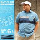 大きいサイズ メンズ B&T CLUB デニム 3段切り替え