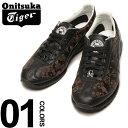 大きいサイズ メンズ Onitsuka Tiger (オニツカタイガー) Tokidokiコラボ レザー ローカットスニーカー CALIFORNIA78 [US11-13] サカゼン ファッション カジュアル シューズ 靴 スニーカー 虎 タイガー