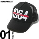 DSQUARED2 (ディースクエアード) ロゴ刺繍 メッシュ切り替え キャップブランド メンズ 男性 カジュアル ファッション 小物 帽子 ストリート サイズ調節 D2BCM0096