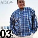 【新作ポイント5倍】長袖シャツ 大きいサイズ メンズ チェック柄 ボタンダウン ブラウン/サックス/ネイビー 3L-10L相当 B&T CLUB
