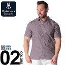 半袖シャツ 大きいサイズ メンズ 綿100% サークル総柄 胸ロゴ レッド/ブルー 1XL 2XL 3XL Psycho Bunny