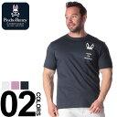 Tシャツ 半袖 大きいサイズ メンズ 綿100% ポケットプリント クルーネック ホワイト/ピンク/ネイビー 1XL 2XL 3XL Psycho Bunny 大きいサイズtシャツのサカゼン