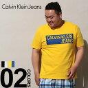 最大2000円offクーポンあり■サイコバニー 大きいサイズのTシャツ 半袖 メンズ 綿100% BOXロゴ クルーネック ブラック/イエロー 1XL 2XL Calvin Klein Jeans カルバンクラインジーンズ 大きいサイズtシャツのサカゼン