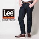 ■300円OFFクーポン有■ジーンズ 大きいサイズ メンズ 201 ジップフライ レギュラー ストレート デニム ネイビー 36-50 Lee リー