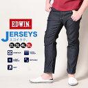ショッピングクール 10%offクーポン配布中■ジーンズ 大きいサイズ メンズ JERSEYS COOL ストレッチ 清涼 通気 デニム ロングパンツ ONEWASH ネイビー 2L 3L 4L 5L EDWIN エドウィン
