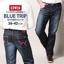 ■2000円offクーポン有■エドウィン ジーンズ 大きいサイズ メンズ BLUE TRIP レギュラーストレート 濃色ブルー ロングパンツ ストレッチ ジーパン デニム 36-42インチ EDWIN EBT003-1026