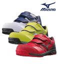 【送料無料】mizuno ミズノ 安全靴 作業靴 ミズノ オールマイティLS C1GA1701