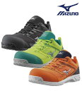 【送料無料】mizuno ミズノ 安全靴 作業靴 ミズノ オールマイティVS 先芯周りにメッシュを使用し通気性アップ F1GA1803