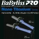 【 送料無料 】【 BaByliss P...