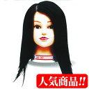 【 プロのためのカットウィッグ 】 東京チャーム ウィッグ Mi-39 人毛100% [ 練習用 ] 【 サロン専売品 美容室 美容院 美容師 プロ 愛用 】 【 ケア グッズ用品 関連 ウィッグ ウイッグ つけ毛 】【BS】