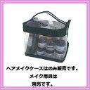 化妆盒 - ヘアメイクケース DB-8894 スクエア