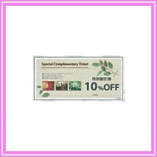 割引券 100 SPW-981 100枚の商品画像