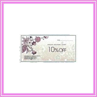 割引券 100 ST-03 100枚