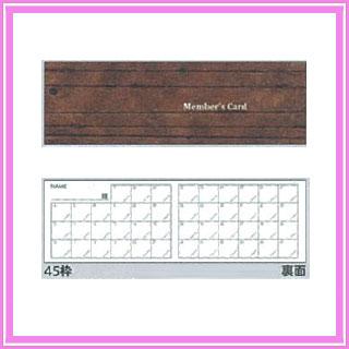 そのままタイプ 2ツ折りカード 100 2F-831-1 100枚