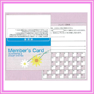 JM ポイントカード S-5の商品画像