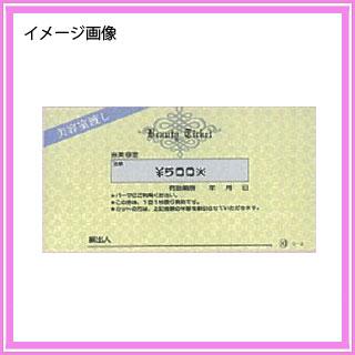 JM サービス小切手 C-3 1000円券の商品画像