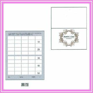 ポイントカード2ツ折りタイプ PCA-003(2...の商品画像