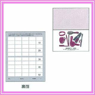 ポイントカード2ツ折りタイプ PCA-007(1...の商品画像