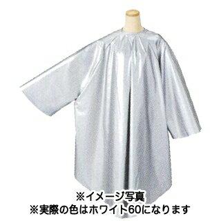 ワード スーパーシルバー袖付 コールドクロス ホワイト60