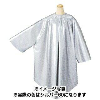ワード スーパーシルバー袖付 コールドクロス シルバー60