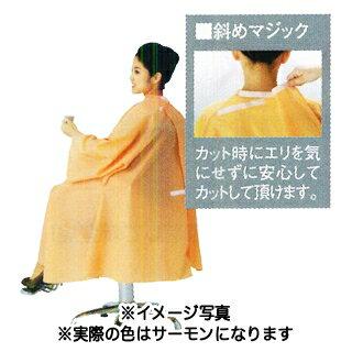 シワシワルック カラードレス bigサイズ サーモン
