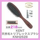 KNH2628 トリプレックスブラシ L