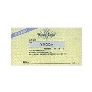 JM サービス小切手 C-2 500円券