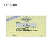 JM サービス小切手 C-3 1000円券