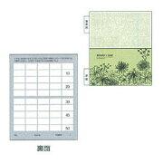 ポイントカード2ツ折りタイプ PCA-001(100枚入)