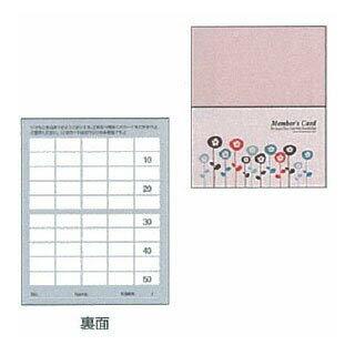 ポイントカード2ツ折りタイプ PCA-002(100枚入)