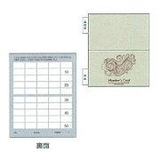 ポイントカード2ツ折りタイプ PCA-005(100枚入)