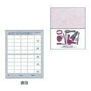 ポイントカード2ツ折りタイプ PCA-007(100枚入)