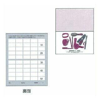 ポイントカード2ツ折りタイプ PCA-007(250枚入)