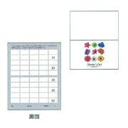 ポイントカード2ツ折りタイプ PCA-008(100枚入)