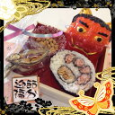 【節分にオススメ】犬用 わんこのにくきゅう巻き寿司 1個入り...