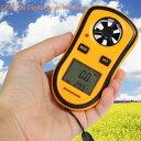 【BENETECH】デジタル 風速計 温度計搭載 軽量コンパクト ポケットアネモメーター GM8908