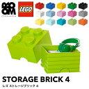 【正規品】LEGO STORAGE BRICK 4(レゴ ス...