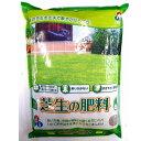 【あす楽対応 送料無料】朝日工業(株)芝生の肥料2KG