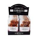 【送料無料】 ペットに優しい弱酸性 2方式炭酸パウダー 炭酸泉EX [24包入] 【犬/猫/ペット/炭酸/炭酸泉/皮膚】