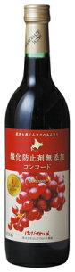 ミディアム・ 赤ワイン
