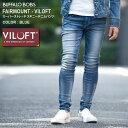 BUFFALO BOBS バッファローボブズ FAIRMONT-VILOFT(フェアモント-バイロフト)スーパースキニーデニム